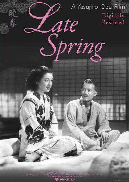 『晩春』海外版ポスター ©1949/2015松竹株式会社