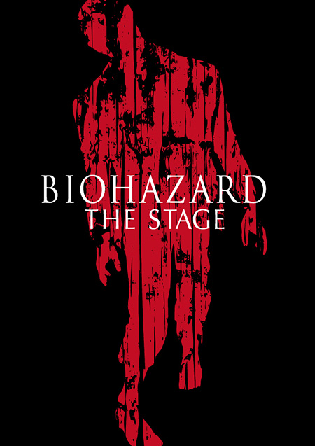 『BIOHAZARD THE STAGE』キービジュアル