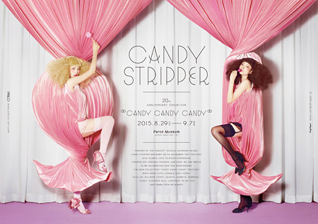 "『Candy Stripper 20th Anniversary Exhibition ""CANDY CANDY CANDY""』メインビジュアル"