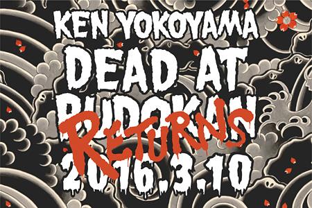 『DEAD AT BUDOKAN RETURNS』メインビジュアル