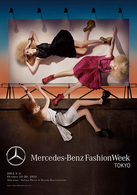 『Mercedes-Benz Fashion Week TOKYO / SS / 2012』 ©Japan Fashion Week Organization