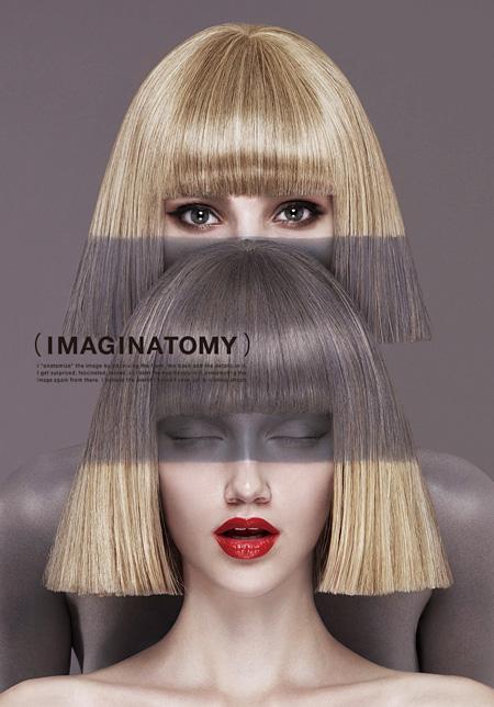 """『吉田ユニ展 """"IMAGINATOMY""""』メインビジュアル"""