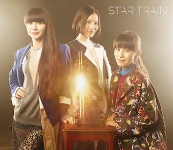 Perfume『STAR TRAIN』初回限定盤ジャケット