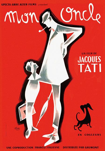 ピエール・エテックスがイラストを描いたジャック・タチ監督作『ぼくの伯父さん』ポスタービジュアル