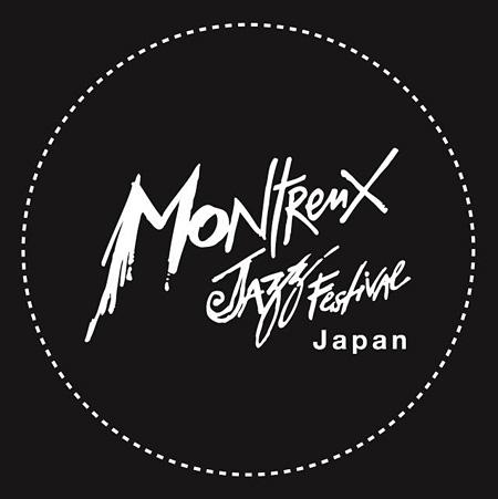 『モントルー・ジャズ・フェスティバル・ジャパン2015』ロゴ