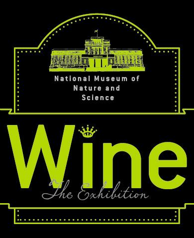 『ワイン展―ぶどうから生まれた奇跡―』ロゴ