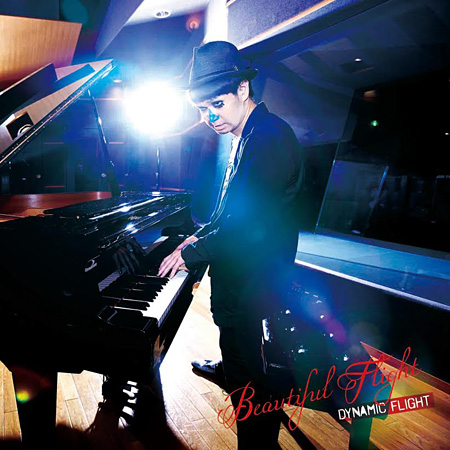 H ZETTRIO『Beautiful Flight』DYNAMIC FLIGHT盤ジャケット