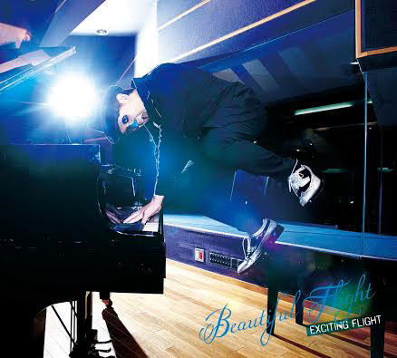H ZETTRIO『Beautiful Flight』EXCITING FLIGHT盤ジャケット