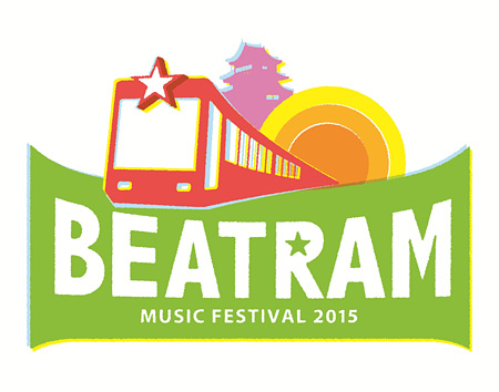 『BEATRAM MUSIC FESTIVAL 2015』ロゴ
