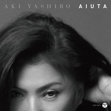 八代亜紀『哀歌-aiuta-』ジャケット