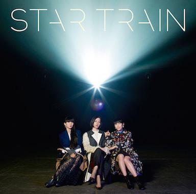 Perfume『STAR TRAIN』通常盤ジャケット