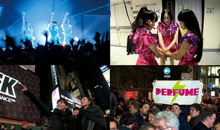 """『WE ARE Perfume -WORLD TOUR 3rd DOCUMENT』より ©2015""""WE ARE Perfume""""Film Partners."""