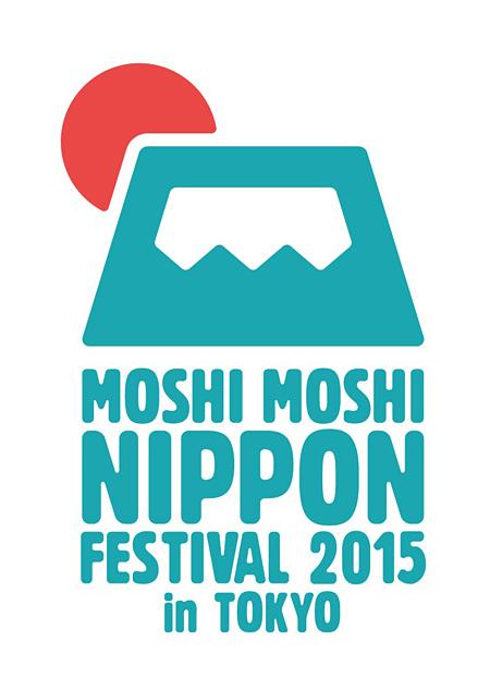 『MOSHI MOSHI NIPPON FESTIVAL 2015 in TOKYO』ロゴ