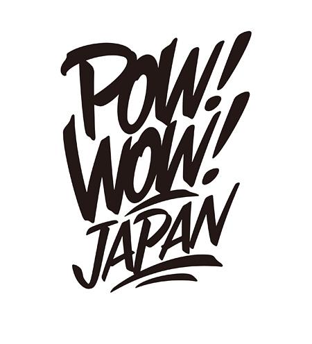 『POW! WOW! JAPAN』ロゴ