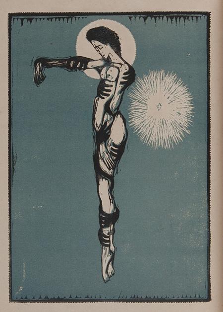藤森静雄『亡びゆく肉』1915年 愛知県美術館