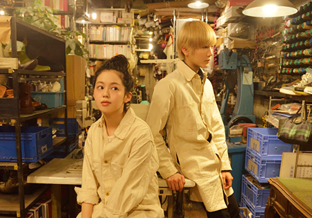『知らない、ふたり』 ©2015 NIKKATSU, So-net Entertainment, Ariola Japan