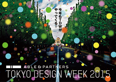 『ABLE & PARTNERS TOKYO DESIGN WEEK 2015』メインビジュアル