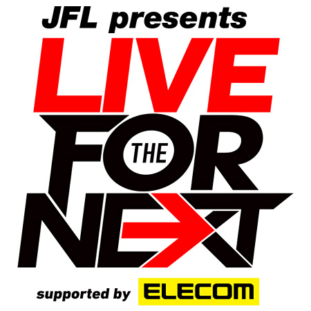 『JFL presents LIVE FOR THE NEXT supported by ELECOM』ロゴ