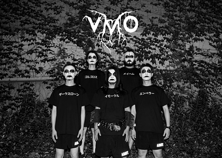 VMO(Violent Magic Orchestra)