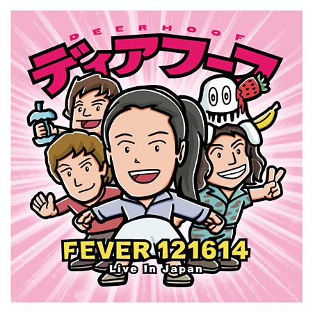 Deerhoof『FEVER 121614』日本盤ジャケット