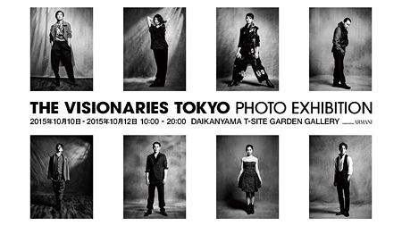 『THE VISIONARIES TOKYO PHOTO EXHIBITION』ビジュアル