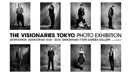 『THE VISIONARIES TOKYO PHOTO EXHIBITION』ビジュアル