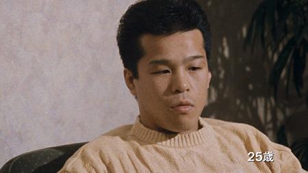 25歳の辰吉丈一郎 ©日本映画投資合同会社