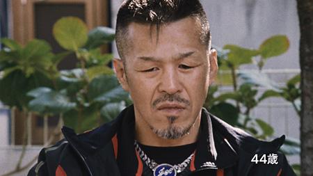 44歳の辰吉丈一郎 ©日本映画投資合同会社