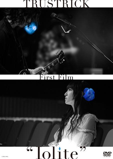 "TRUSTRICK『TRUSTRICK First Film""Iolite""』ジャケット"