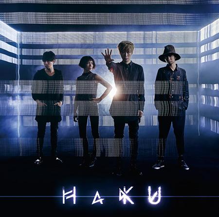 HaKU『衝動』通常盤ジャケット