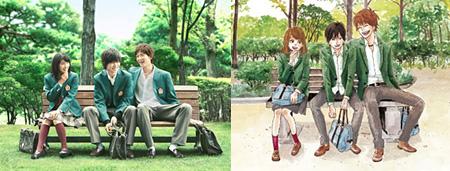 『orange-オレンジ-』 ©2015「orange」製作委員会 ©高野苺/双葉社