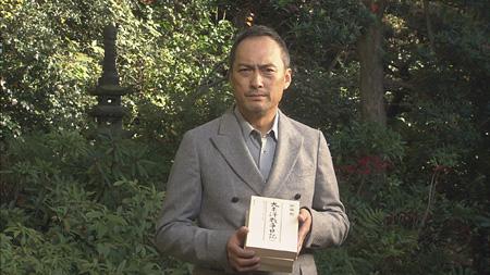 『私が愛する日本人へ~ドナルド・キーン 文豪との70年~』より
