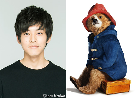 左から松坂桃李、パディントン ©2014 STUDIOCANAL S.A.  TF1 FILMS PRODUCTION S.A.S Paddington BearTM, PaddingtonTM, AND PBTM, are trademarks of Paddington and Company Limited