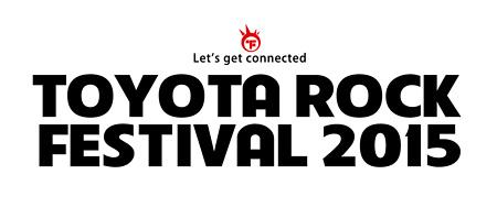 『TOYOTA ROCK FESTIVAL 2015』ロゴ