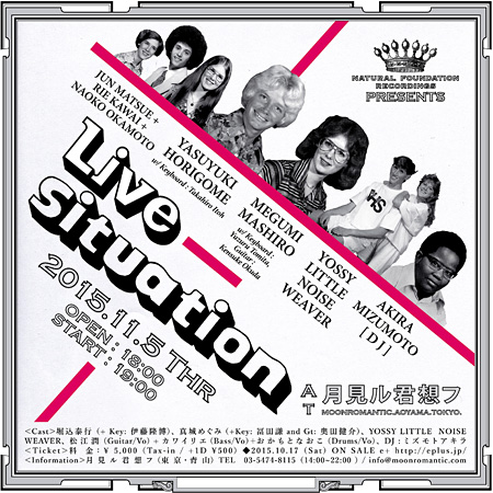 『Natural Foundation Recordings Presents - Live Situation』ビジュアル