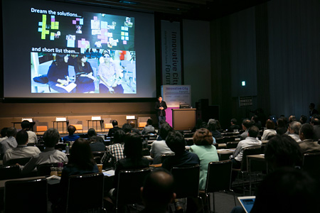 『Innovative City Forum 2014』会場風景