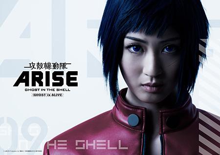 舞台『攻殻機動隊ARISE:GHOST is ALIVE』キービジュアル
