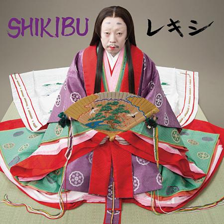 レキシ『SHIKIBU』通常盤ジャケット