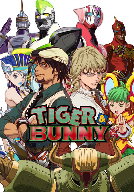 『TIGER & BUNNY』キービジュアル ©BNP/T&B PARTNERS ©BNP/T&B MOVIE PARTNERS