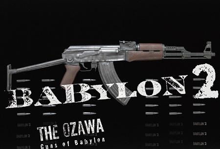 『バビロン2―THE OZAWA―』 ©空族
