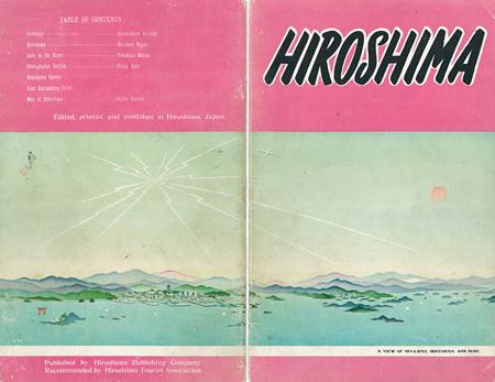 吉田初三郎 グラフ誌『HIROSHIMA』1949 Courtesy of Tanefusa Yoshida and Hachinohe Clinic Machikado Museum