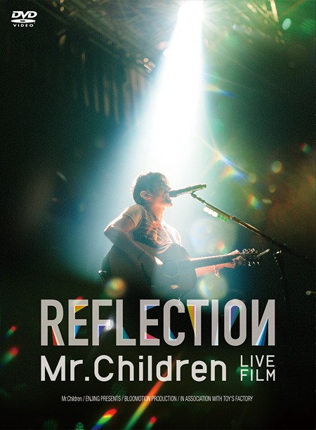 Mr.Children『REFLECTION {Live & Film}』ジャケット
