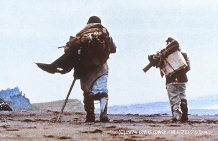 『砂の器』(監督:野村芳太郎)