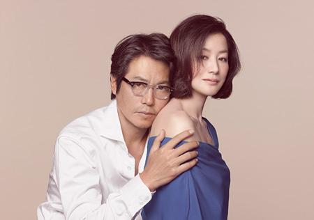 『連続ドラマW 荒地の恋』メインビジュアル