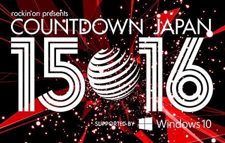 『COUNTDOWN JAPAN 15/16』ロゴ