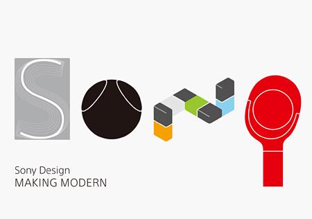 『Sony Design: MAKING MODERN』イメージビジュアル