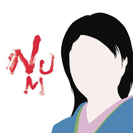 NUMBER GIRL『NUM-HEAVYMETALLIC』ジャケット