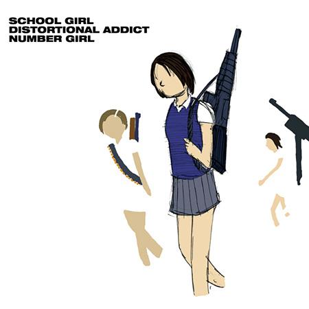 NUMBER GIRL『SCHOOL GIRL DISTORTIONAL ADDICT』ジャケット