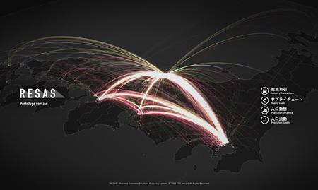 株式会社タクラム・デザイン・エンジニアリング ビッグデータビジュアライザー「地域経済ビッグデータビジュアライゼーションのプロトタイピングシステム」
