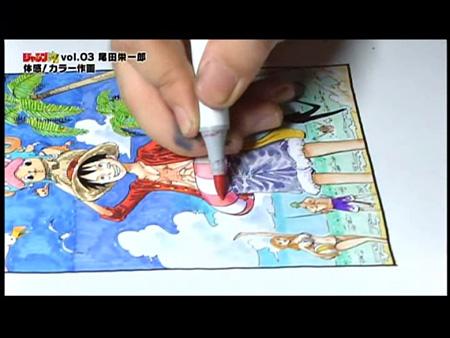 『ジャンプ流!』vol.3 『ジャンプ流!DVD』収録映像サンプル ©尾田栄一郎/集英社